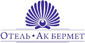 Отель Ак-Бермет