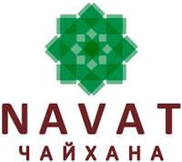 Чайхана NAVAT