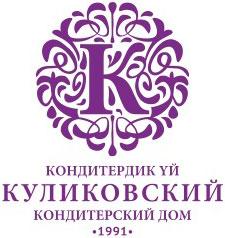 Кондитерский дом Куликовский